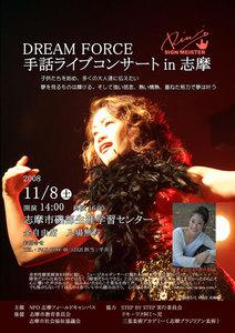 20081108_1.jpg